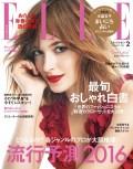 ELLE Japon 2016年2月号