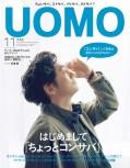 UOMO 2017年11月号