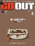 GO OUT 2020年4月号 Vol.126