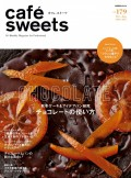 cafe-sweets vol.179