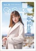 GALS PARADISE plus Vol.30 2018 February