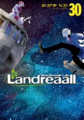 Landreaall(30)【イラスト特典付】
