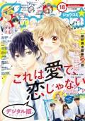 Sho−Comi 2019年18号(2019年8月20日発売)