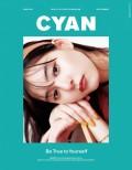 NYLON JAPAN 2021年6月号増刊 CYAN issue 029(2021 SUMMER)