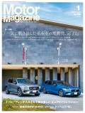 Motor Magazine 2021年1月号/No.786
