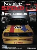 Nostalgic SPEED vol.19