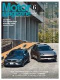 Motor Magazine 2019年6月号/No.767