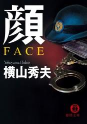 顔 FACE