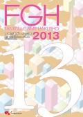ファミ通ゲーム白書2013