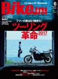 BikeJIN/培倶人 2017年6月号 Vol.172