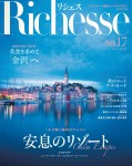 Richesse No.17