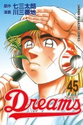 Dreams(45)