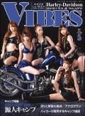 VIBES【バイブズ】2017年5月号