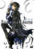 PandoraHearts2巻