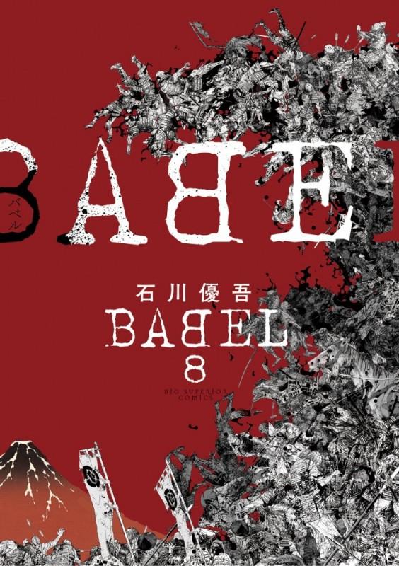 BABEL 8