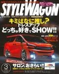 STYLE WAGON 2016年3月号