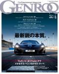 GENROQ 2014年4月号