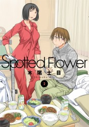 【期間限定価格】Spotted Flower(2)