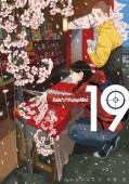 聖☆おにいさん SAINT☆YOUNG MEN(19)