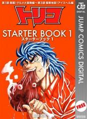 トリコ STARTER BOOK 1