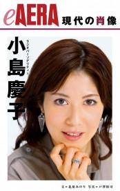 現代の肖像 小島慶子