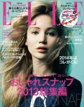 ELLE Japon 2014年2月号