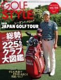 Golf Style(ゴルフスタイル) 2019年 7月号