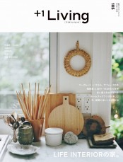 +1 Living No.105 Winter2019