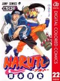 NARUTO―ナルト― カラー版 22