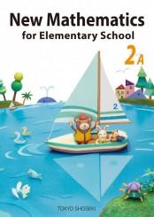 New Mathematics  for Elementary School  2A 考えるっておもしろい!