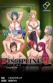 【フルカラー】DISCIPLINE零 第一章 Complete版