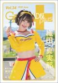 GALS PARADISE plus Vol.34 2018 June