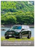 Motor Magazine 2020年8月号/No.781
