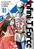 【期間限定価格】Infini-T Force1 未来の描線(ヒーローズコミックス)