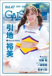 GALS PARADISE plus Vol.47 2019 July