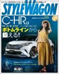 STYLE WAGON 2017年6月号