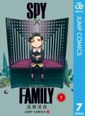SPY×FAMILY 7