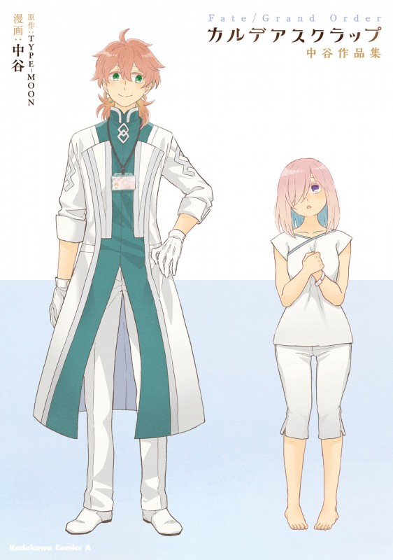 Fate/Grand Order カルデアスクラップ 中谷作品集