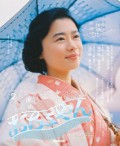 連続テレビ小説 おちょやん Part2