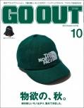 GO OUT 2018年10月号 Vol.108