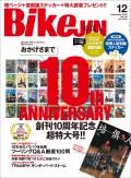 BikeJIN/培倶人 2012年12月号 Vol.118