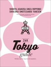 Tokyo guide 24H
