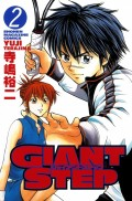GIANT STEP(2)