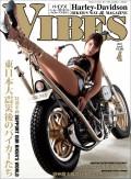 VIBES【バイブズ】2017年4月号