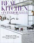 REAL KITCHEN&INTERIOR SEASON 9