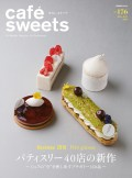 cafe-sweets vol.176