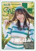 GALS PARADISE plus Vol.39 2018 November