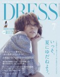 DRESS 2014年7月号