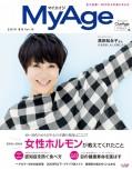 MyAge 2019 Summer
