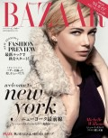 Harper's BAZAAR 2014年9月号